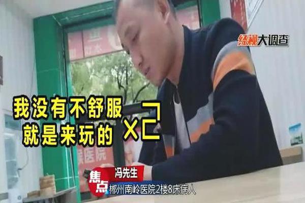 """带上望远镜去北京周边""""偷窥""""鸟儿谈恋爱"""