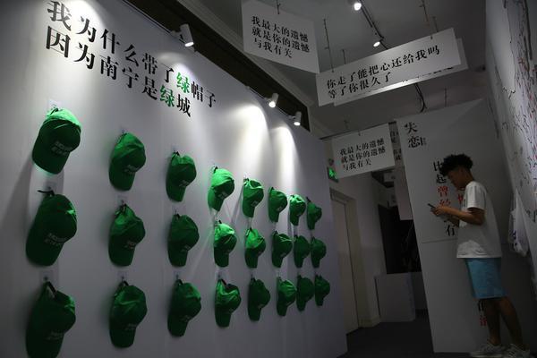 虎踞龙盘的古都南京
