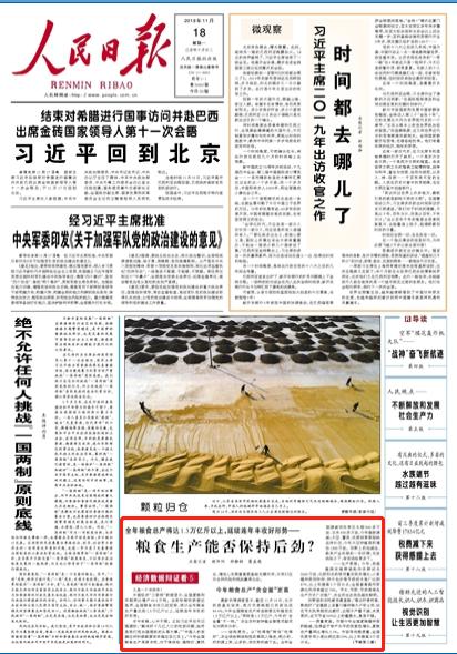 澳门娱乐都有哪些网站·假手机换真iPhone!中国留学生涉嫌诈骗苹果公司近百万美元