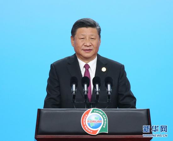 9月3日,国家主席习近平在北京国家会议中心出席中非领导人与工商界代表高层对话会暨第六届中非企业家大会开幕式并发表题为《共同迈向富裕之路》的主旨演讲。 新华社记者 姚大伟 摄