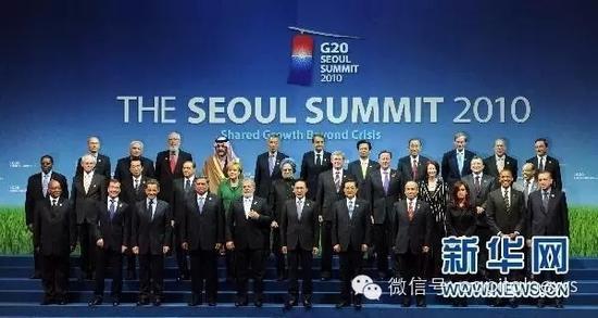 首尔峰会(居中的三位分别是李明博、卢拉和胡锦涛)