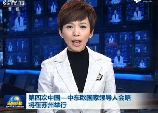 中国-中东欧国家领导人会晤将在苏州举行