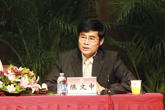 中国传媒大学党委书记陈文申