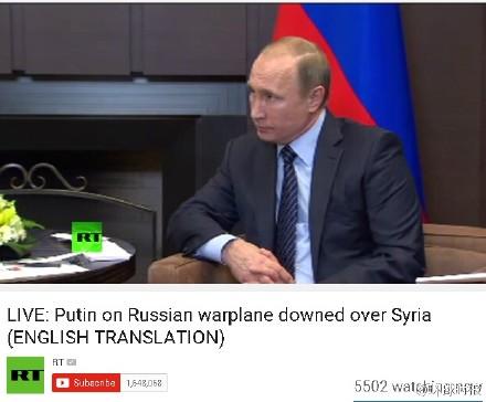 土击落俄战机令普京无语:北约是否将有利于IS