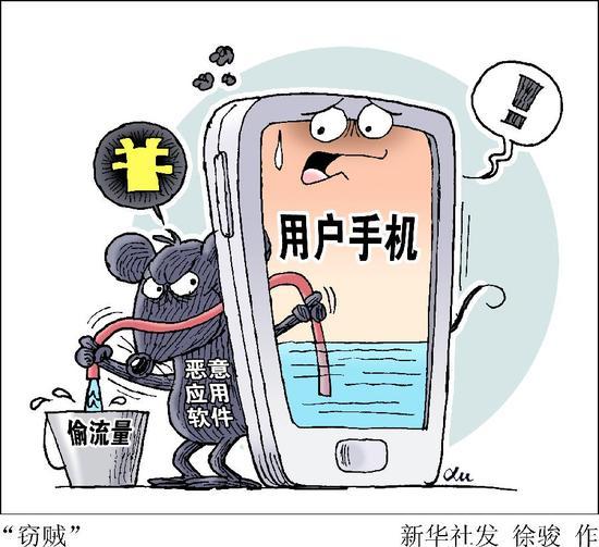 """漫画:""""窃贼""""  新华社发 徐骏 作"""