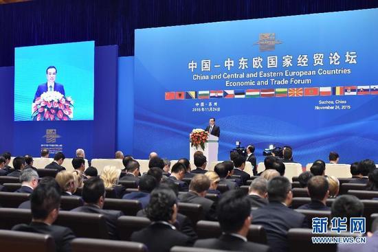 11月24日,国务院总理李克强在苏州太湖国际会议中心与中东欧16国领导人共同出席中国-中东欧国家第五届经贸论坛开幕式并致辞。新华社记者 高洁 摄
