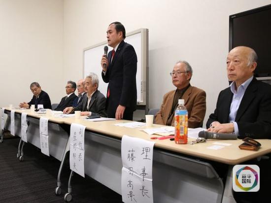 """2013年11月11日,日本官场和学界人士建立""""担当和开展村山茶话会""""在东京建立。"""