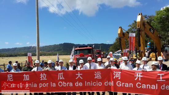 资料图:在尼加拉瓜南部里瓦斯举行的尼加拉瓜跨洋运河项目开工仪式现场。新华社记者许雷摄