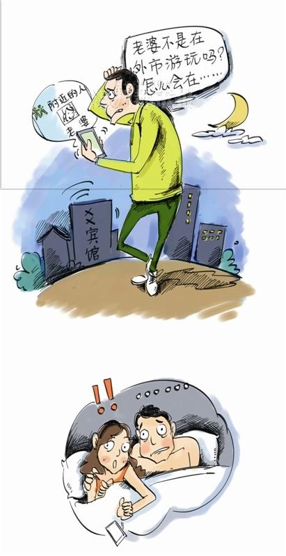 王泠/漫画