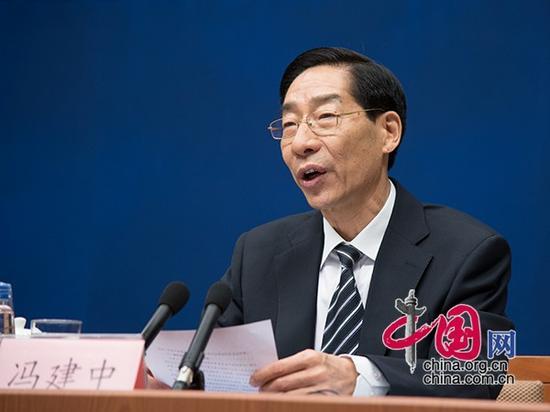 国家体育总局副局长冯建中回答记者提问