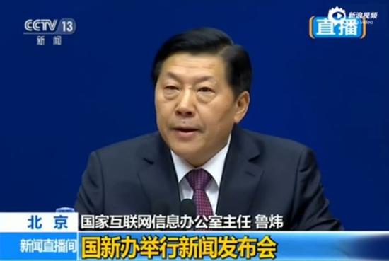 习近平将出席第二届世界互联网大会