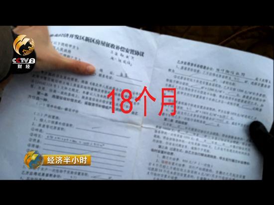 本该在2013年6月住进安置房的村民,至今没有收到任何搬迁的通知。