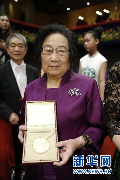 12月10日,在瑞典首都斯德哥尔摩音乐厅举行的2015年诺贝尔奖颁奖仪式结束后,中国科学家屠呦呦展示获得的奖章。新华社记者叶平凡摄