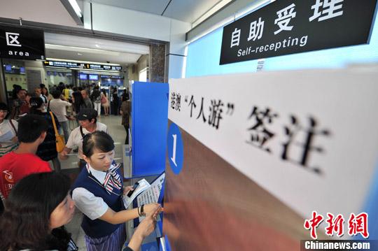 资料图:10月15日,广西南宁市公安局出入境管理分局启用自助办理厅。中新社发 洪坚鹏 摄
