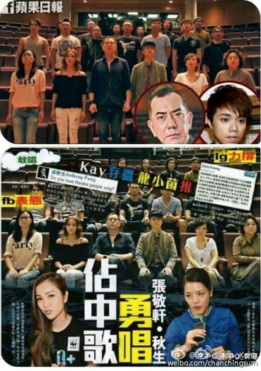 香港爱国人士举报歌手张敬轩支持港独|张敬轩