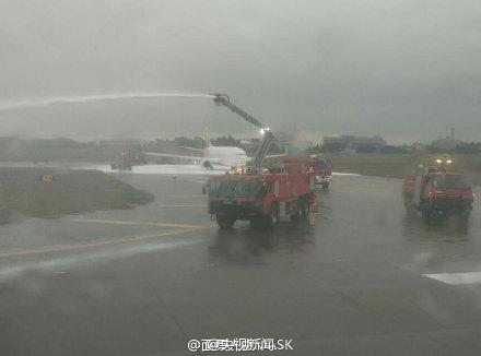 福航飞机遭误喷损失1.29亿人民币 已启动索赔