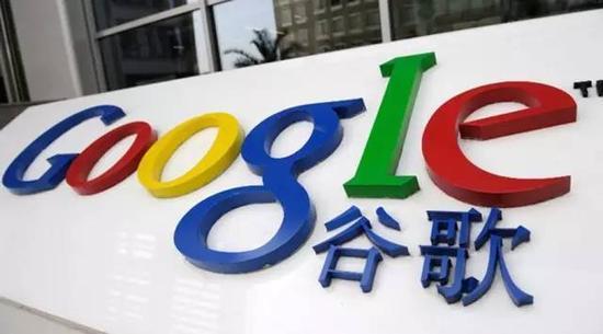 ▲谷歌重返中国的意愿是明确的