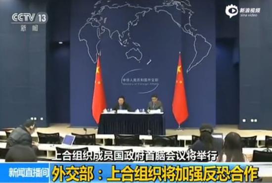 上合组织成员国政府首脑会议将举行