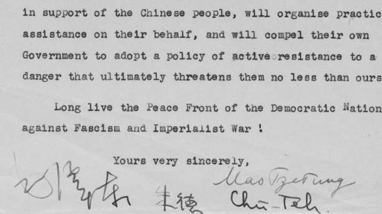 15日在英国被拍卖的毛泽东书信。