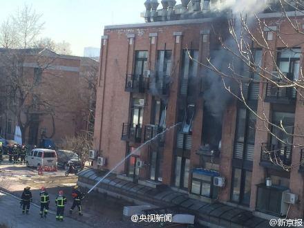 清华大学一实验室发生火灾爆炸事故