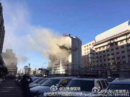 据网友@北海以南是南山:北京西站阁下一大楼起火冒烟。