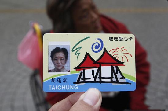 老太名叫胡莲云,图为她的敬老爱心卡。