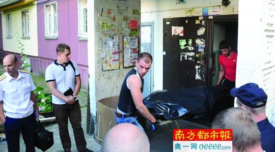 警方从别洛夫住所抬出装有尸骸的塑料袋。