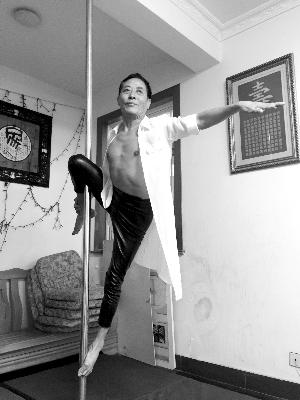 王德成在练习钢管舞