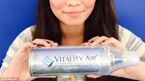 雾霾下新鲜空气成宝 加拿大空气在中国开卖遭热捧