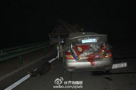 司机就地身亡