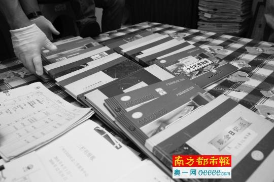 警方在曾飞洋家搜出大量账本,记录了与境外组织的资金往来。图片来源:南方都市报