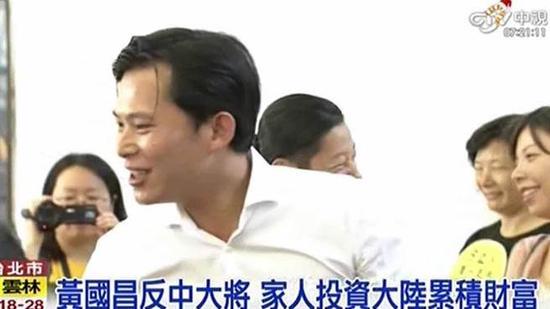 台湾反服贸分子岳父在大陆投资上亿新台币