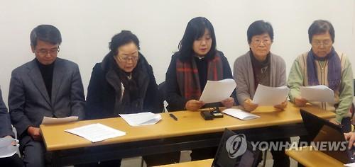 受害慰安妇老人与韩国受害慰安妇援助团体——挺身队问题对策协议会发表书面声明。