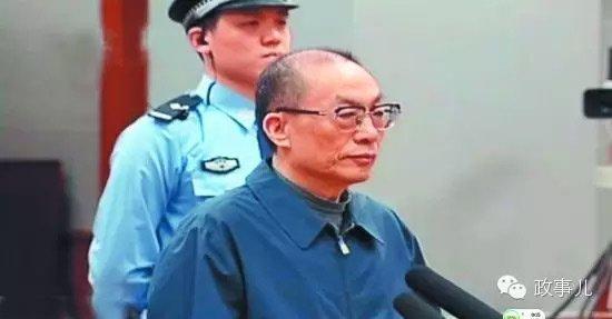 刘志军受审。