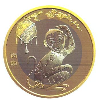 猴艺术收藏品多受热捧 16年猴币或领涨收藏市场