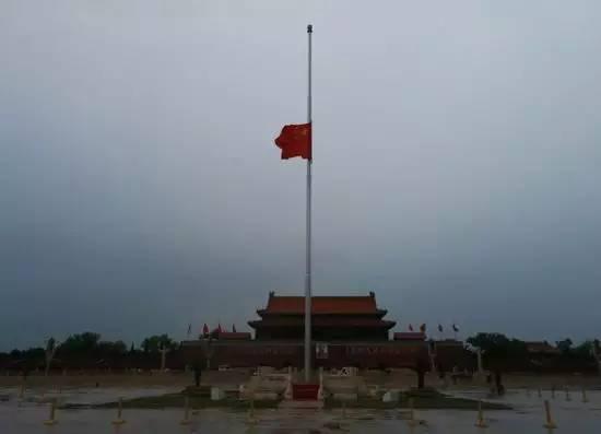 乔石逝世,天安门广场降半旗以示哀悼