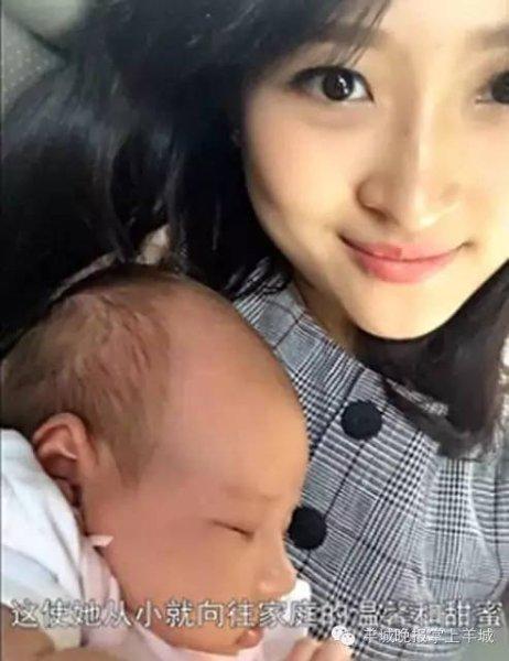 梁宝怡和孩子