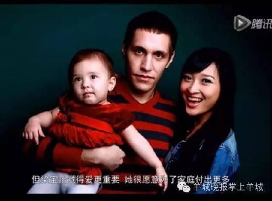 梁宝怡的丈夫是俄罗斯人,尽管有些文化冲突,但她很愿意为家庭付出。