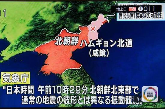 这是1月6日日本媒体播报朝鲜氢弹试验的电视截图。(新华社记者马平摄)