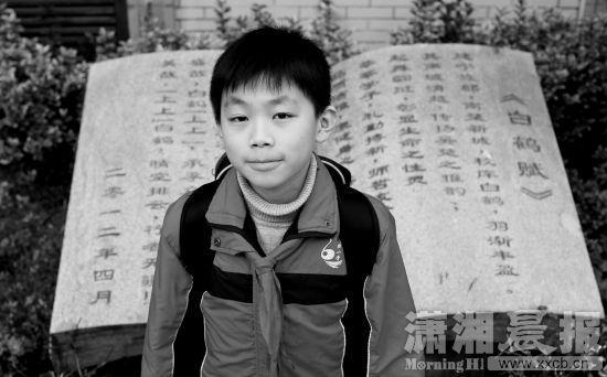 小学生文言文走红网络 图片来源:潇湘晨报