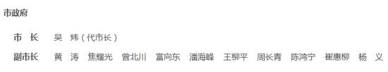 柳州市政府官网截图