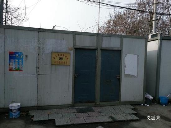 南京急救站被指被个人承包