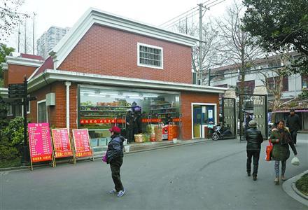 鲁迅公园东门处的一个南北干货店铺