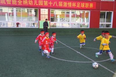 小朋友们参加足球联赛。