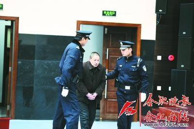 原告人被带上法庭