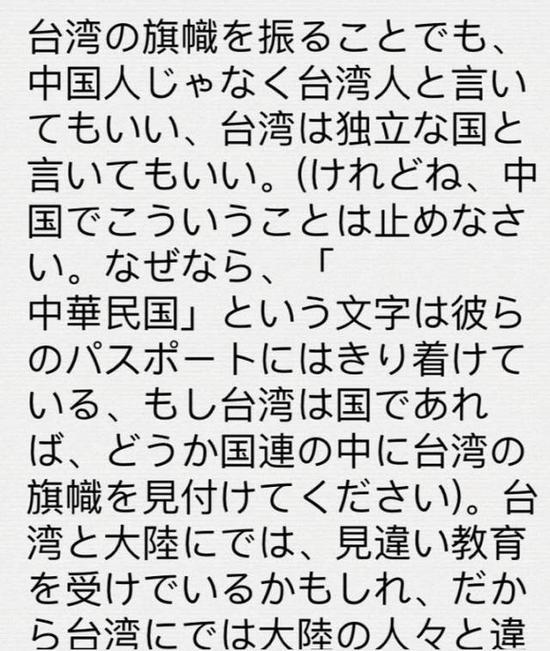 日文组的翻译准备。