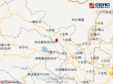 青海门源发生6.4级地震 西宁等地震感强烈(图)