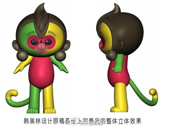 """猴年春晚吉祥物""""康康""""3D图"""