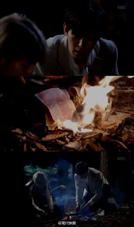 2016地球毁灭完整版韩剧焚烧人民币引争议KBS电视台公开道歉 韩剧焚烧人民币 富二代_2016地球毁灭电影下载