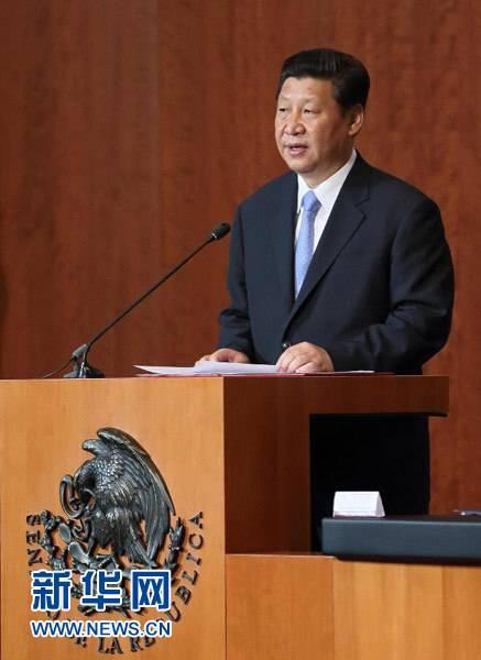 2013年6月5日,正在墨西哥停止国务访问的国度主席习近平在墨西哥参议院揭晓题为《推进一起发展 共创美妙将来》的演讲。 新华社记者 兰红光 摄